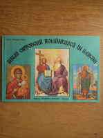 Anticariat: Gh. Babut - Biblia ortodoxa romaneasca in imagini