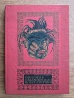 Anticariat: Constantin Ionescu Gulian - Originile umanismului si ale culturii