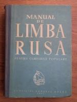 Anticariat: Manual de limba rusa pentru cursurile populare