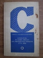 Anticariat: Cornelia Papacostea - Literatura in limba greaca din Principatele Romane (1774-1830)