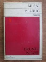 Anticariat: Mihai Beniuc - Drumul poeziei (volumul 1)