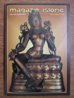 Anticariat: Magazin istoric, anul XXXVII. nr. 12 (441), decembrie 2003