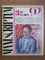 Anticariat: Revista Manuscriptum (nr. 3, 1975)
