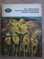 Anticariat: Ion Gheorghe - Proba logosului
