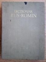 Gheorghe Bolocan, Tatiana Nicolescu - Dictionar rus-roman (volumul 2)