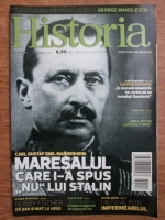 Anticariat: Revista Historia anul XI, nr. 117, septembrie 2011