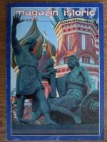 Anticariat: Magazin istoric, anul XLIII, nr. 5 (506), mai 2009