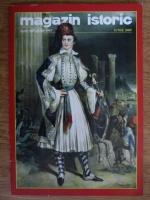 Anticariat: Magazin istoric, anul XLIII, nr. 6 (507), iunie 2009